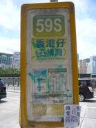 GMB 59S Info outside CPSS