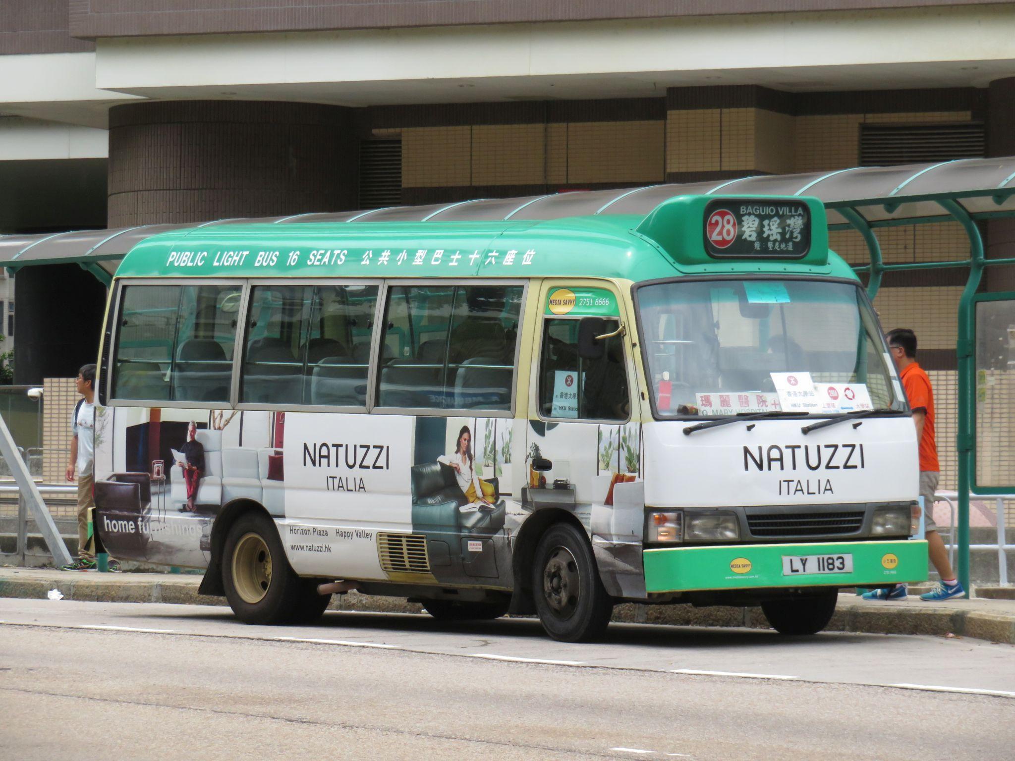 港島專綫小巴28M線