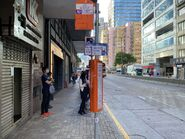 How Ming Street bus stop 15-07-2021