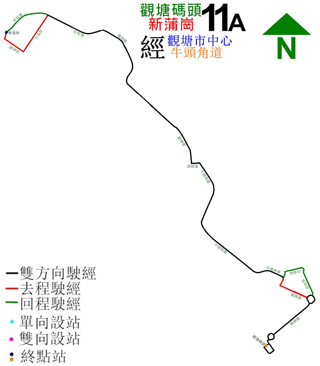 九巴11A線