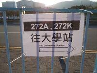 Ma Liu Shui Pier Southbound AD 20201221 01