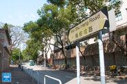 Mui Shu Hang Road 20180210
