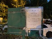 Wing Kee Travel (Bus) NR57 resident bus stop in Chung Nga Court 06-08-2021