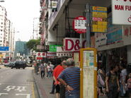 Wong Chuk Street CSWR 4