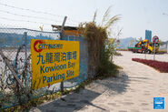 CTB Kowloon Bay Parking Site 20210223