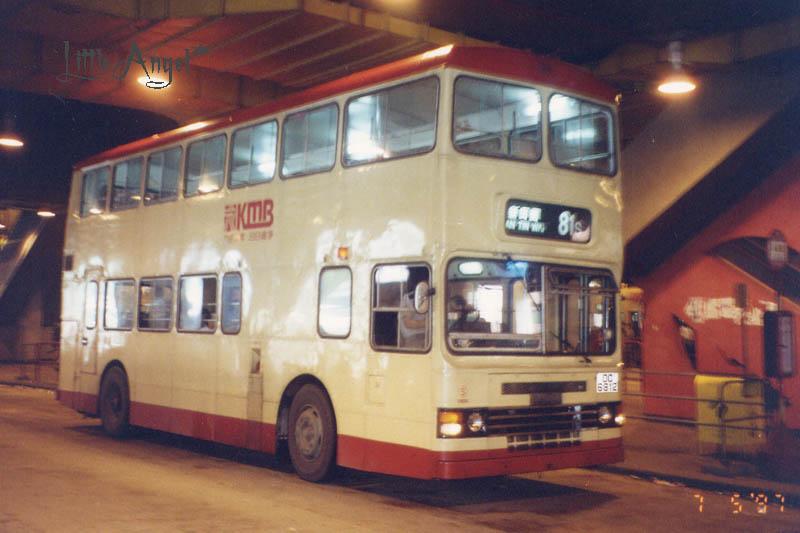 九巴81S線 (第一代)