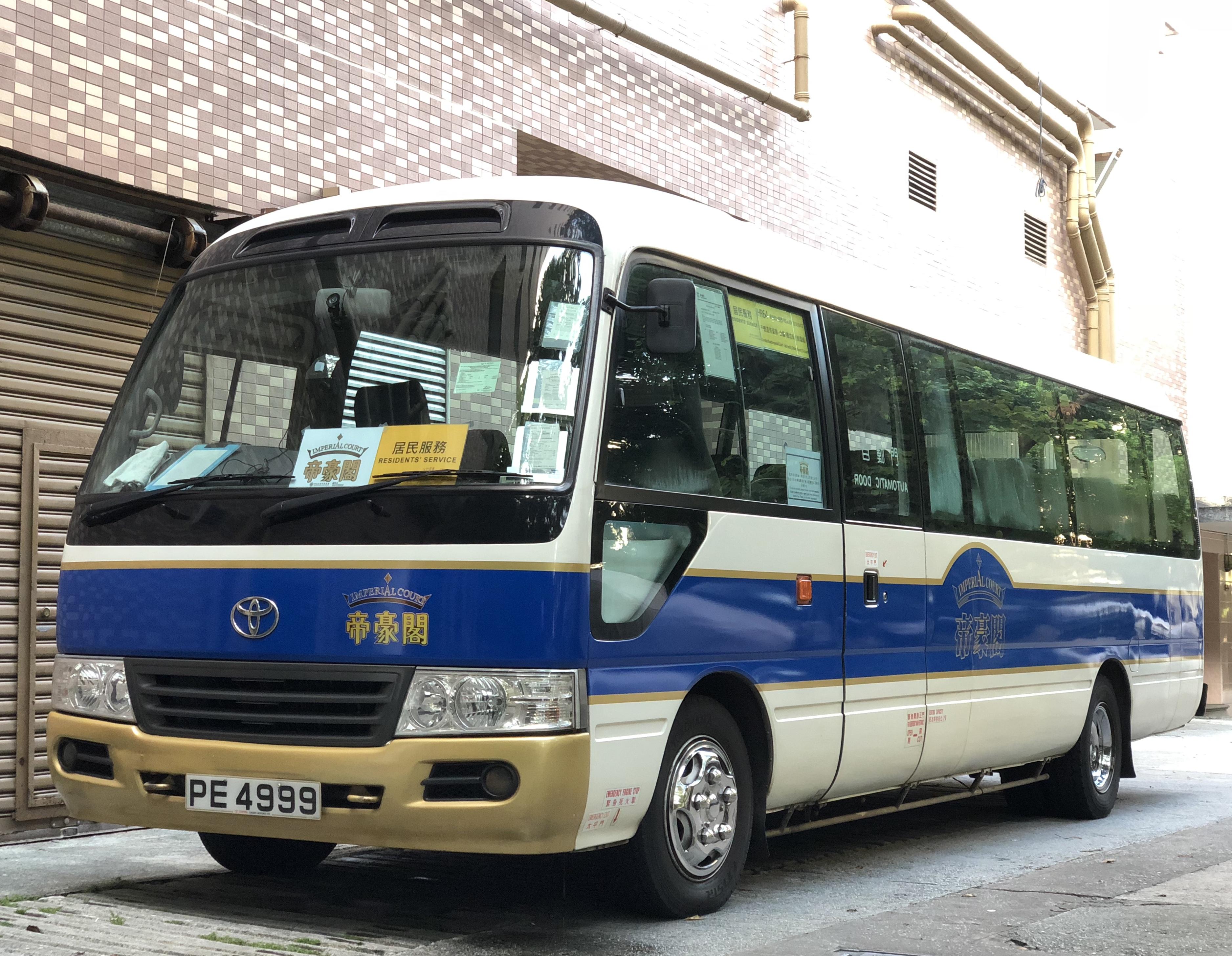 居民巴士HR64線