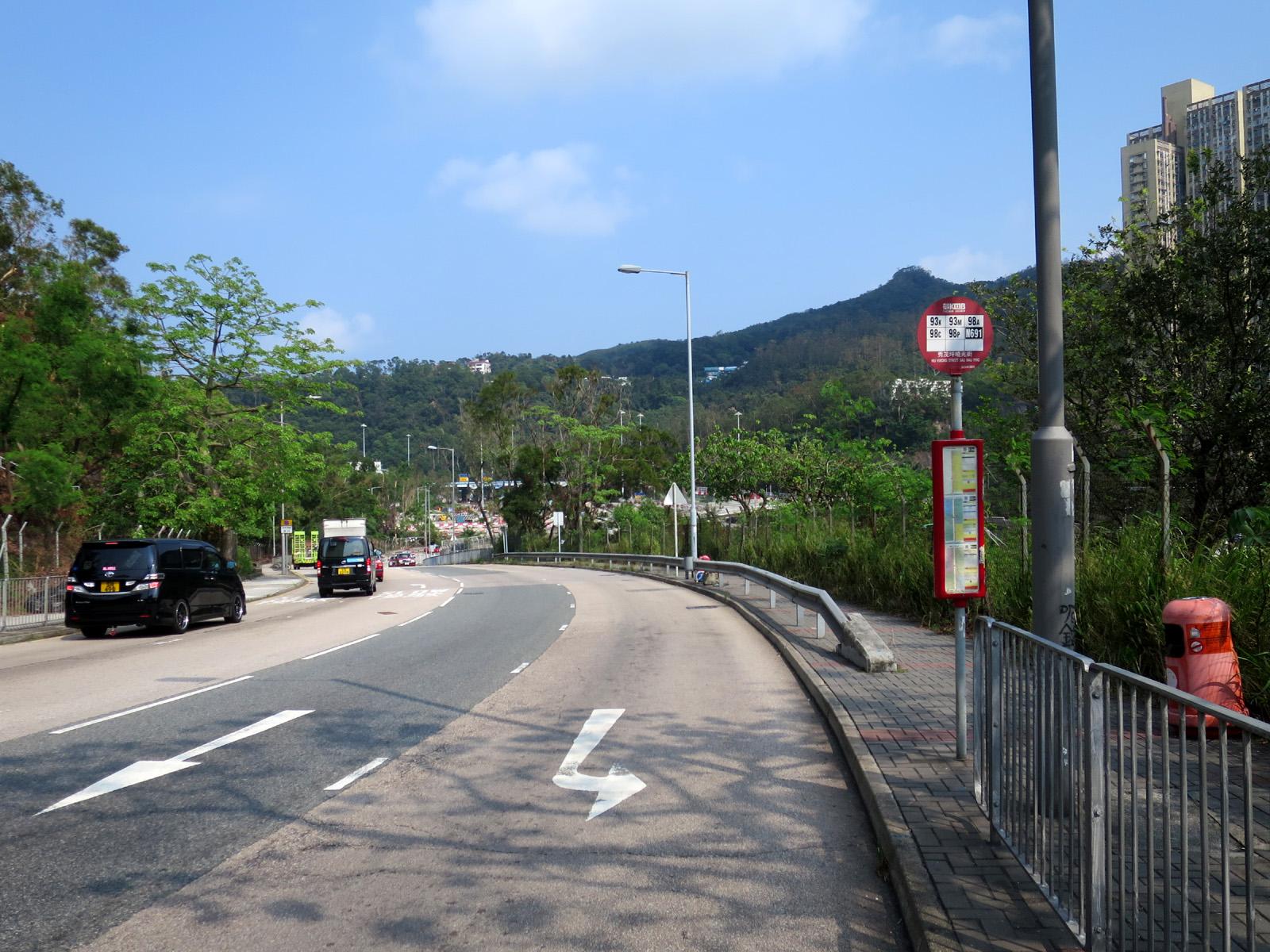 曉光街 (秀茂坪道)