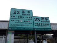 NLB Route 23 bus stop in 2015(1)
