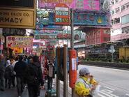 Nanking Street 3