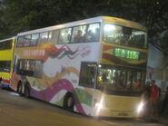 PC2853 118R (1)