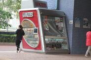 Tin heng KMB Customer Service Centre