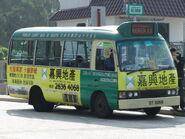 Wong Nai Tau 11