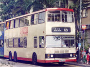 DR6425 42A