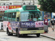 Fung Cheung Road r604