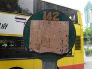 GMB142 Sign