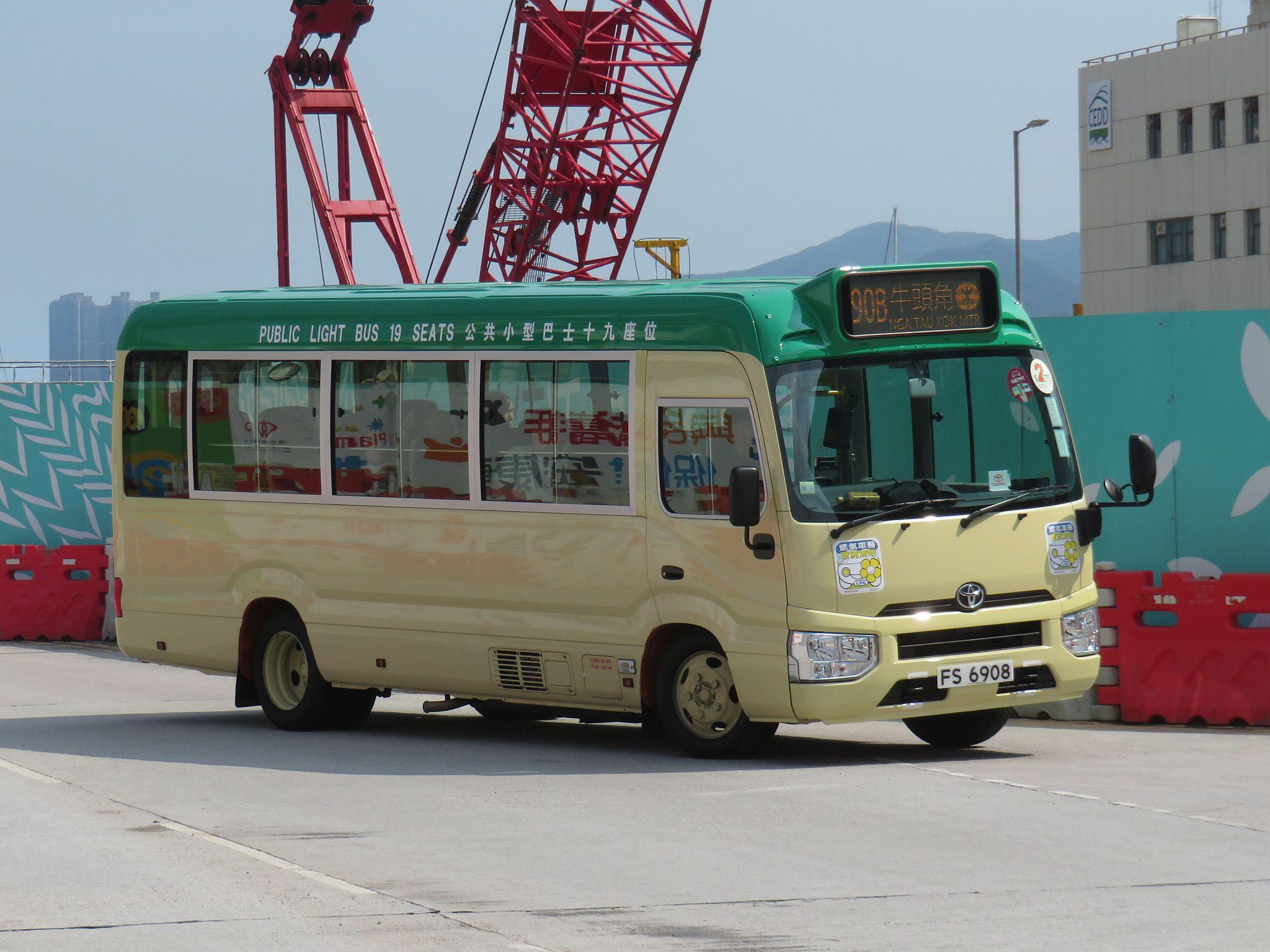 九龍專綫小巴90B線