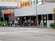 Lam Wah Street ----(2014 07)