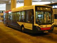 MTR 902 A73 Tuen Mun Ferry Pier