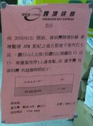 SZBX notice Jun10