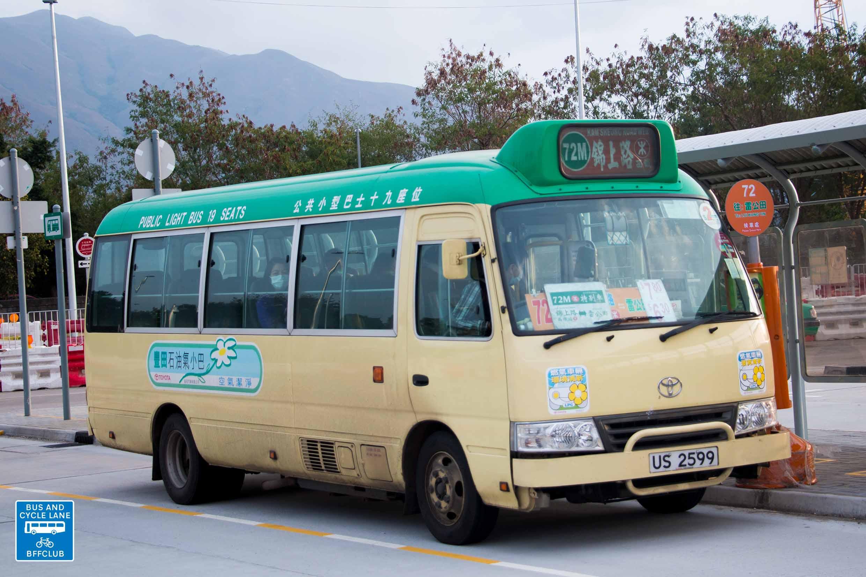 新界專綫小巴72M線