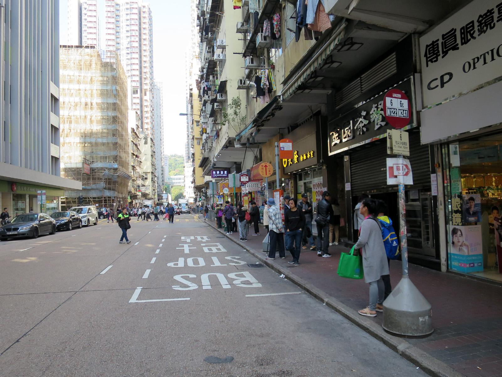 長發街 (青山道)