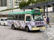 FX5833 Kowloon 88S 01-09-2021