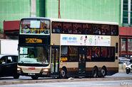 KMB 259X AMNF9 UL1566