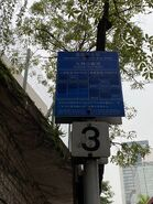 Kowloon Park Drive resident bus stop 27-07-2021(1)