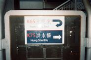 MTR K65 and K75 board