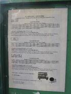NR758 timetable Dec12