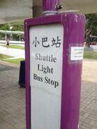 NR834 bus terminus(University Station) 2