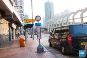 Tseng Choi Street 20171211 2