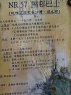 Chung Nga Court 3