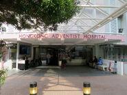 HK Adventist Hospital 20181112