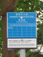 HoiChakStreet sign 20181229