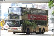 JD9093-2A