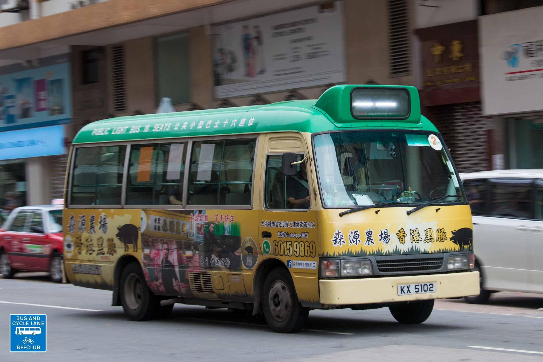新界專綫小巴22K線