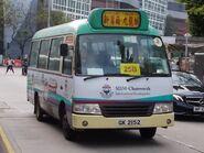 KowloonMinibus25B GK2152