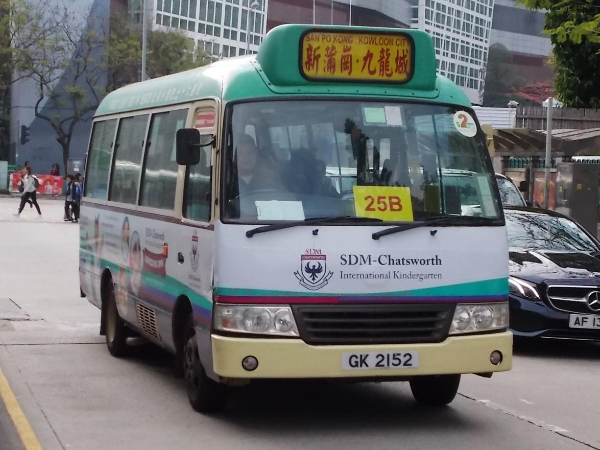 九龍專綫小巴25B線