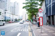 Kowloon Park Drive Stop 20170609