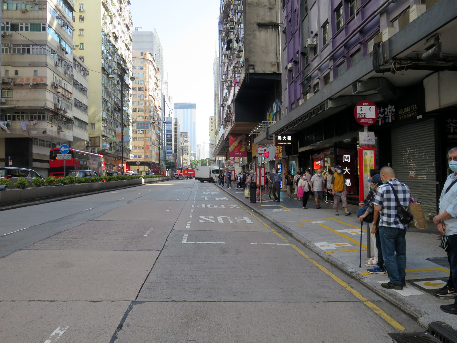 南京街 (彌敦道)