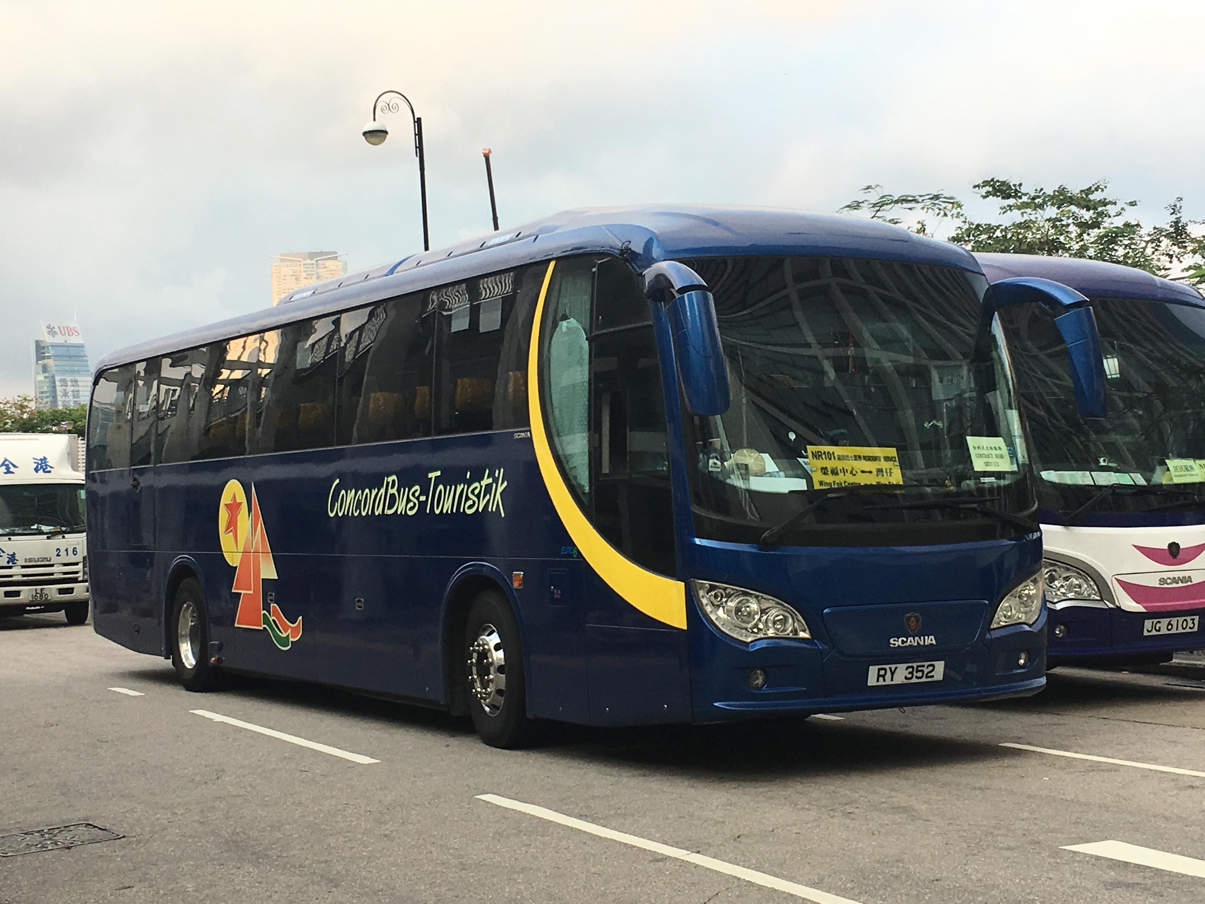 居民巴士NR101線