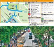 Sheung shui interchange map 1