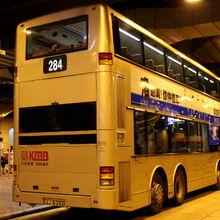 ATS JJ6360 284 STCBT.JPG