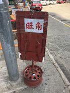 Aberdeen to Mong Kok stop in Wah Fu