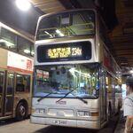 JK2480 234X(2).jpg