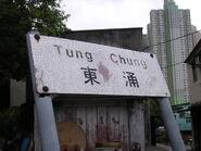 Ma Wan Chung (2)