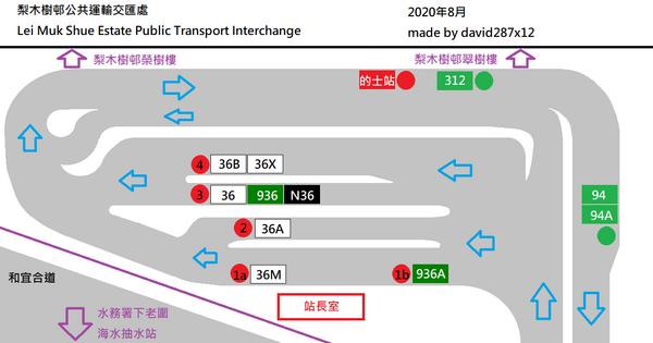 梨木樹邨公共運輸交匯處平面圖.png