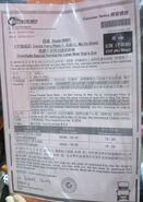2013 CNY Notice CTB N681